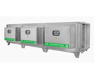 UV光解设备-HPUV-15