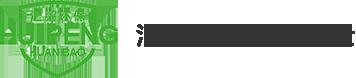 催化燃烧设备|催化燃烧装置|亚博yabo2014处理设备|亚博yabo2014处理