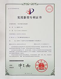活性炭箱专利218