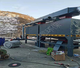 陕西废油回收再生项目