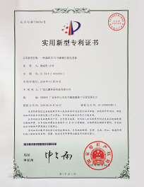 光解专利209