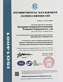 环境管理英文