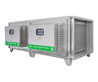 UV光解设备-HPUV-10