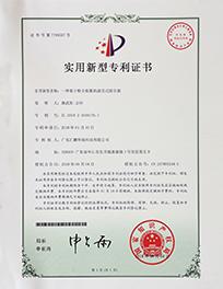 滤芯除尘器专利176