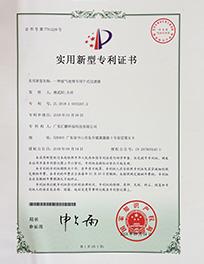 干式过滤器专利207