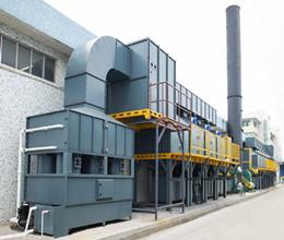 【亚博yabo2014处理】亚博yabo2014处理环保设备,催化燃烧装置案例!