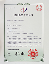UV光催化专利700