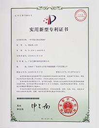 焚烧炉专利159
