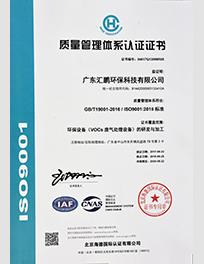 质量管理中文